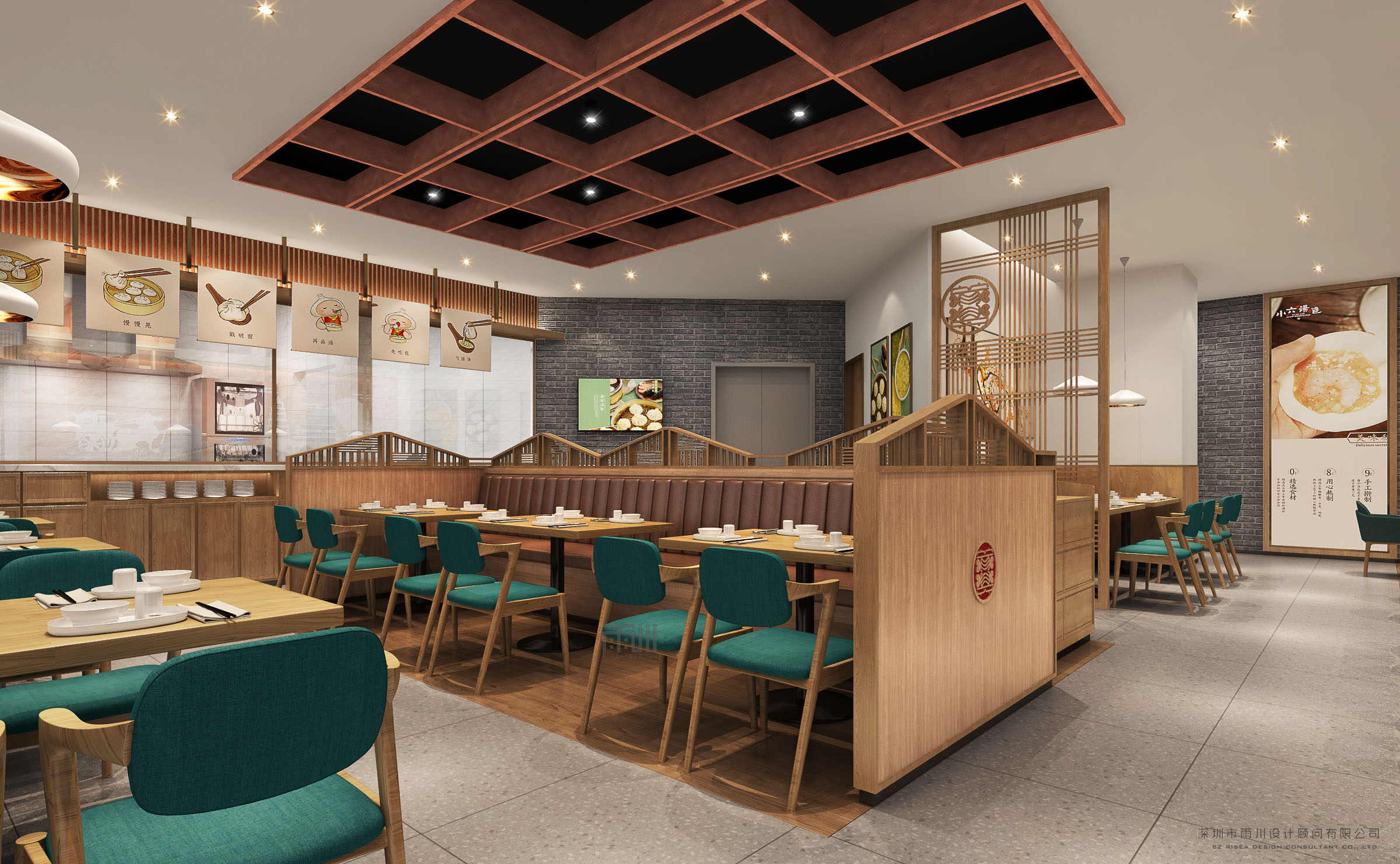餐饮空间设计装修应以实用性为主