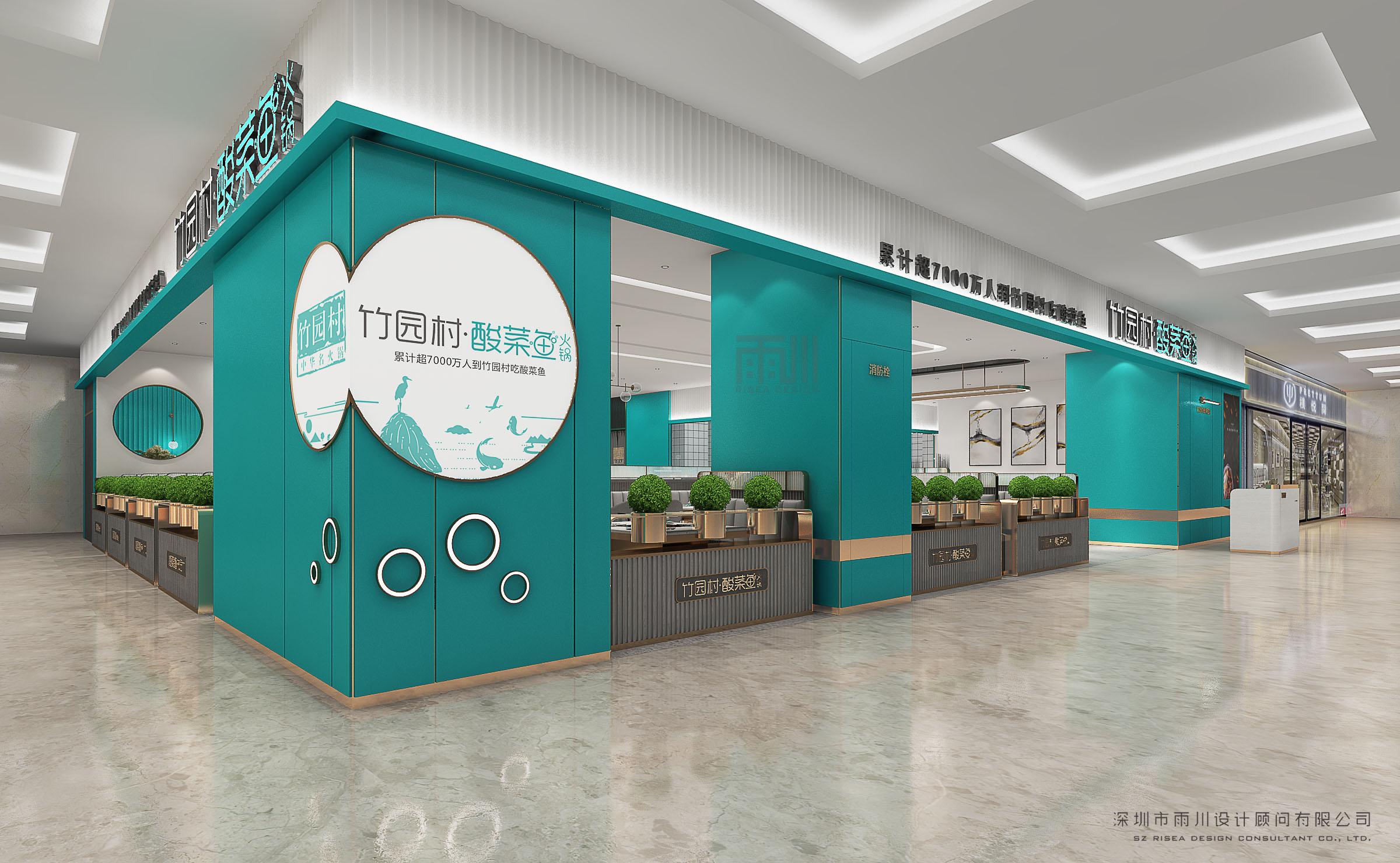 竹園村(cun)火(huo)鍋店設計(MOMOPAKE)主題餐(can)廳設計效果圖