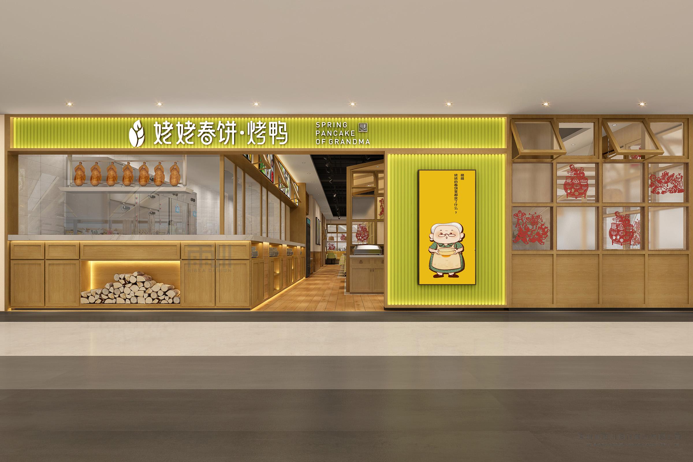 姥姥的春餅(漢神廣場店)休閑餐(can)廳設計效果圖