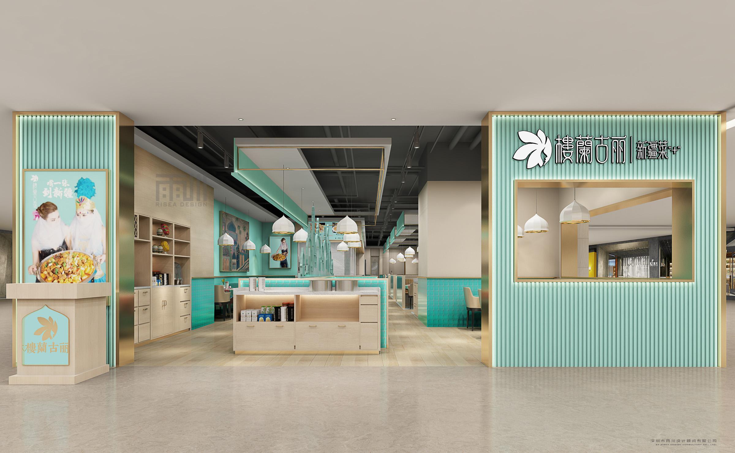 樓蘭古麗(大唐西市店)餐(can)廳設計效果圖