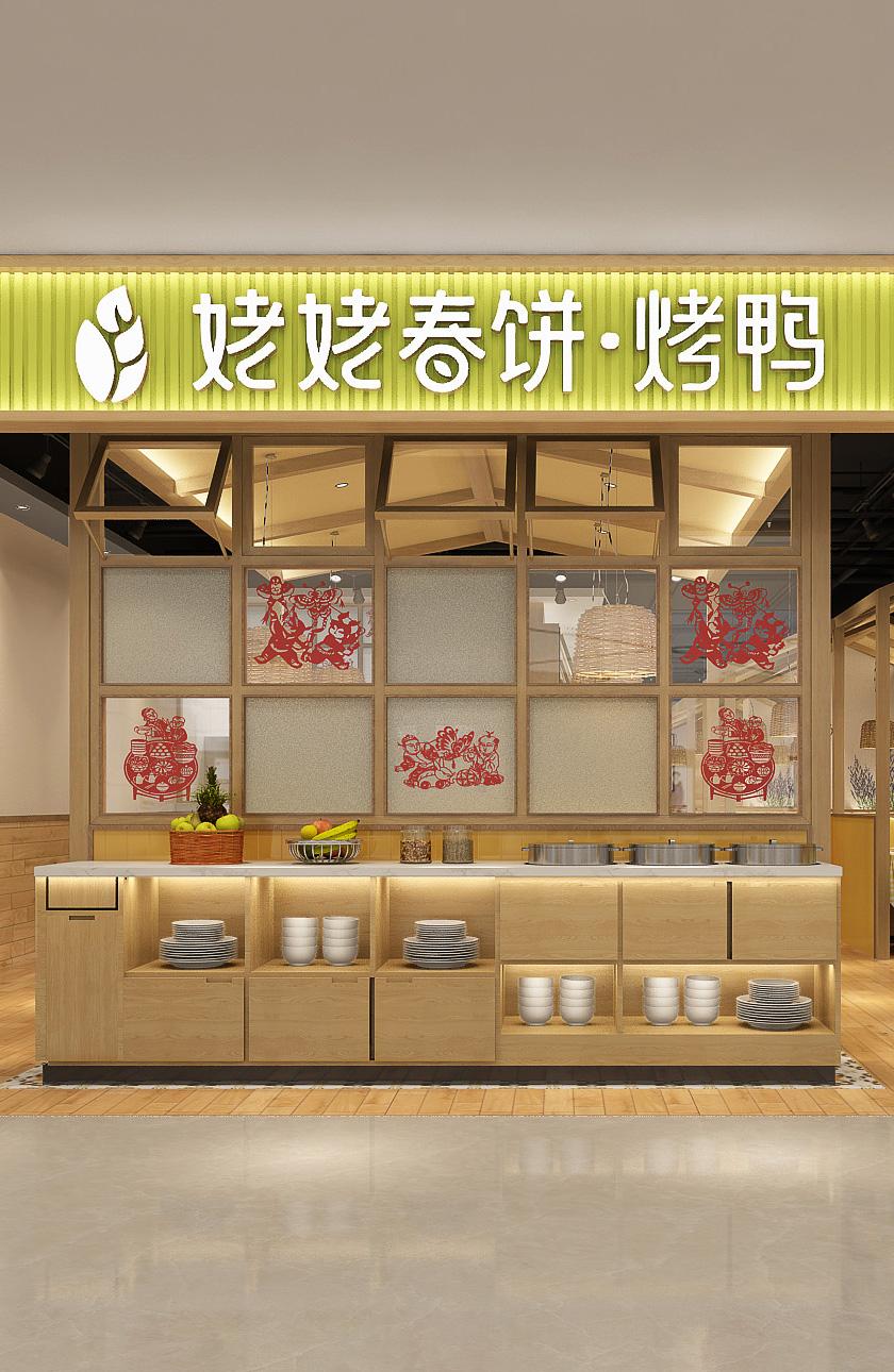 姥姥春餅(大唐西市店)休閑餐(can)廳設計效果圖