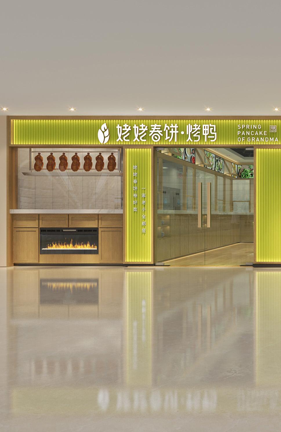 姥姥春餅(盛龍廣場店)休閑餐(can)廳設計效果圖